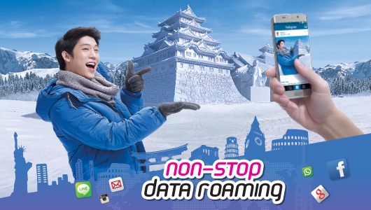 how to stop data roaming on iphone